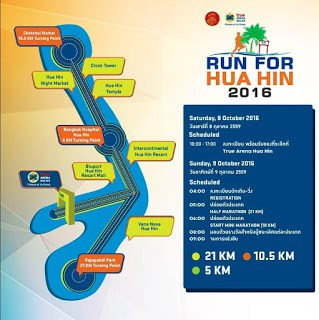 The Run For Hua Hin route